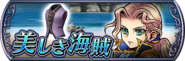 Faris Event banner JP from DFFOO