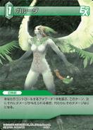 Garuda FFXI TCG
