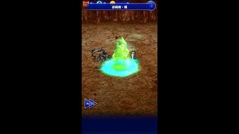 Dragon (Bushido)