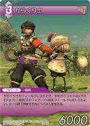 Puppetmaster2 XI TCG