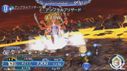 DFFOO Astral Blizzard