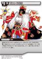 EmperorGestahl2 TCG
