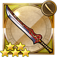 Shimmering Blade (weapon)