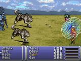 Страж (Final Fantasy VI)