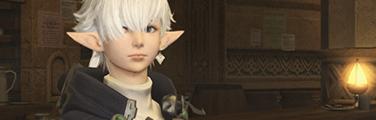 Final Fantasy XIV quests/A Realm Reborn 2.3