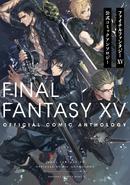FFXV-Official-Comic-Anthology