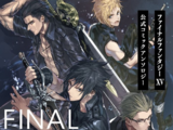 Final Fantasy XV Official Comic Anthology