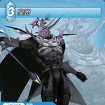 EmperorMateus EX-Mode TCG.png
