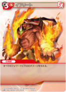 Ifrit3 TCG