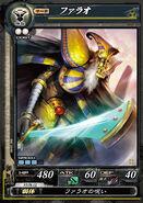 LoV Pharaoh