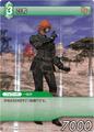 Ninja2 XI TCG