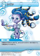 Shiva2 TCG