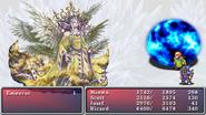 Emperor - Flare