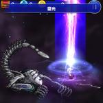 FFRK Lightning SB.png