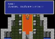 FFRK Sealed Cave JP FFIII