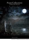 FFXV Moonlit Melodies.png