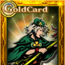 KotC Green Mage Male.png