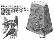 Demonolith reverse artwork for Final Fantasy X
