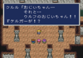 FFRK Castle Exdeath, Part 2 JP FFV