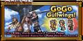 FFRK GoGo Gullwings! Event