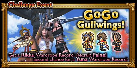Go Go Gullwings!