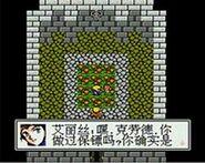 FFVII-Famicom-Aerith-Church
