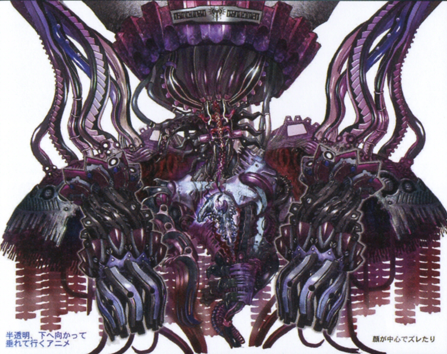 Nemesis (Final Fantasy XIII)