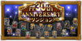 Ffrk unknow event 32