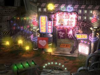 Honey Bee Inn (Final Fantasy VII)
