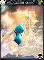 Mobius - Light PuPu R2 Ability Card