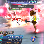 DFFOO Drain.png