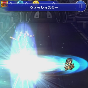 FFRK Wishing Star.png
