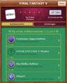 FFV iOS Achievements