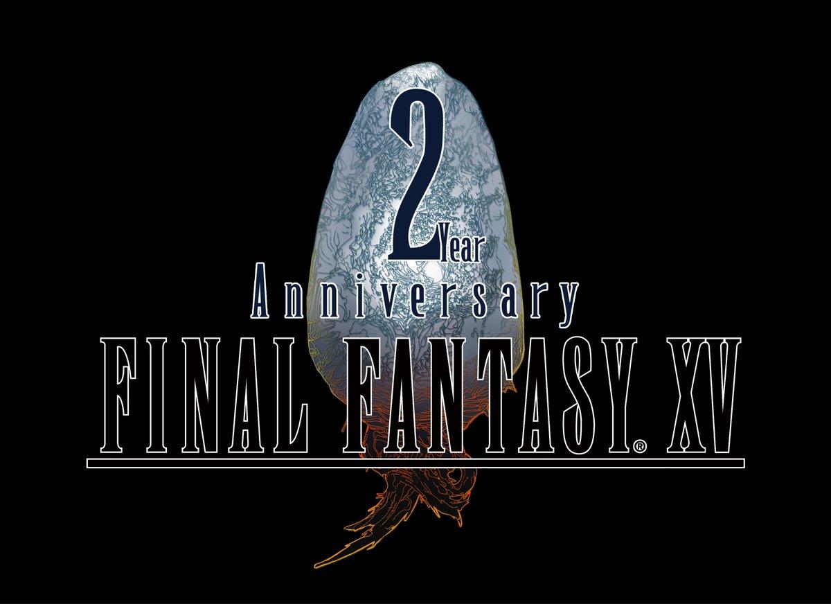 Кристалл (Final Fantasy XV)