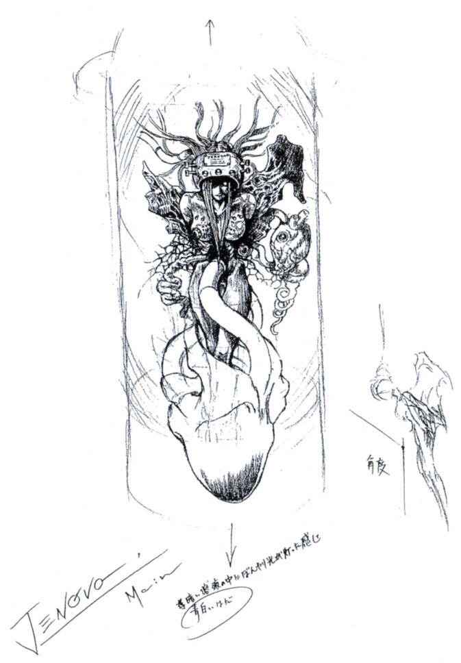 Jenova Project (Final Fantasy VII)