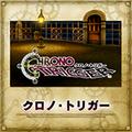 TFFAC Song Icon Chrono- Chrono Trigger (JP)