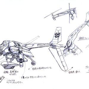 Tiny Bronco FFVII Sketch.jpg