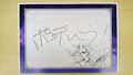 DFF2015 Cloud of Darkness Nomura sketch