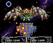 FFMQ Mega Flare