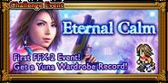 FFRK Eternal Calm Event