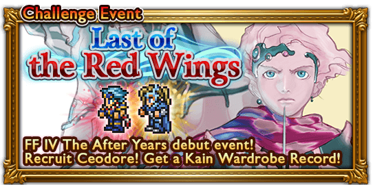 Last of the Red Wings