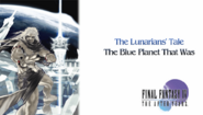 TAY PSP Lunarian's Tale End