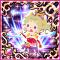 FFAB Sonic Dive - Terra UUR