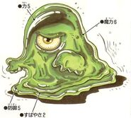 FFLII Slime Artwork