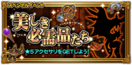 FFRK unknow event 230