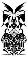 Ultima symbol