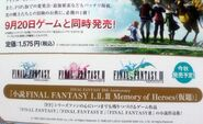 Final-fantasy-i-ii-iii-memory-of-heroes