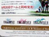 Final Fantasy: Memory of Heroes