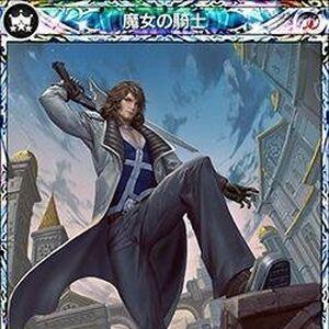 MFF Sorceress' Knight Job.jpg