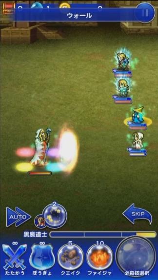 White Magick (Tactics)